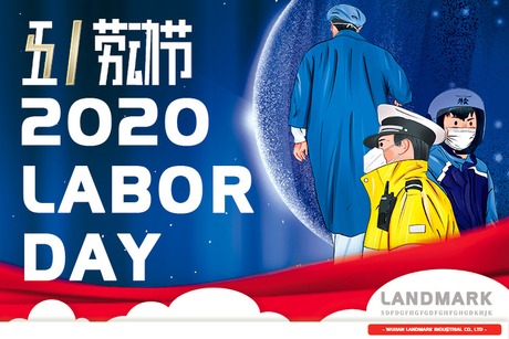 2020 Labor Day - Wuhan Landmark.jpg